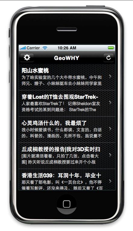 GeoWHY-app